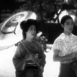 Surorile din Gion