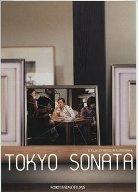 tokyo_sonata_poster