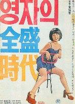 kim-bong-do