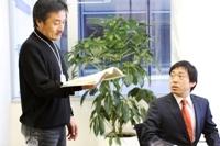 Kiyoshi Kurosawa si Teruyuki Kagawa