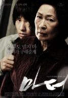 mother-poster-1