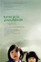 treeless_mountain
