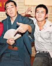wong-si-chen