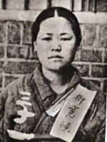 Adevarata Yu Gwan-su, interpretata de Do in filmul omonim