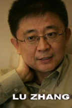 zhang-lu