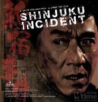 shinjuku-poster-3