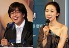 bae-yong-jooon-choi-ji-woo