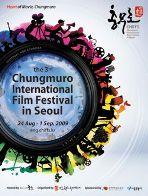 chungmuro-3