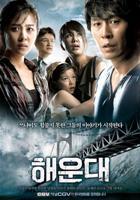 haeun-poster