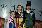 costume-traditionale-coreene