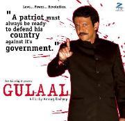 gulaal-poster-2