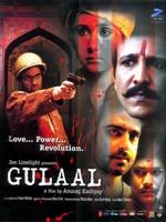 gulal_poster