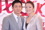 Andy Lau si Gong Li vor face cuplu intr-un remake