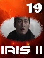 iris2 e19