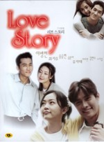 Love story poster 1