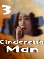 cinderella03