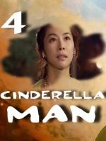 cinderella04