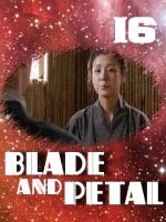 sword16