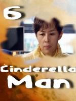 cinderella06