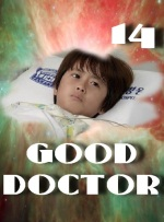 doctor14