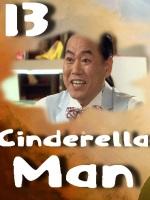 cinderella13