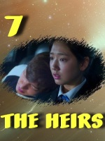 heirs07