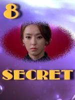 secret08