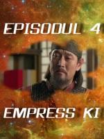 empress04