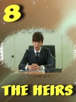 heirs08