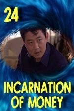 inc24