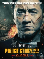 Police Story 2013 banner
