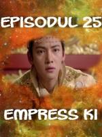 empress25