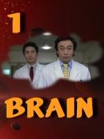 Brain.E01