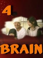 Brain.E04
