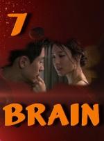 Brain.E07