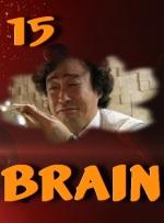 Brain.E15