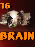 Brain.E16
