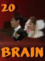 Brain.E20
