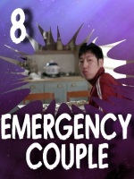 emergency08