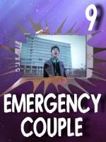 emergency09
