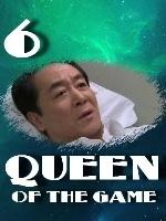 queen06