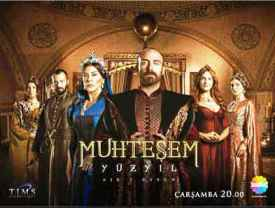 Suleyman poster 1