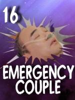 emergency16