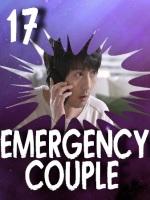 emergency17