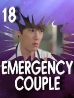 emergency18