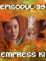 empress39