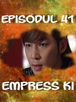 empress41