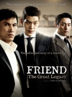 Friend 2 poster