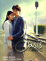 OASISI POSTER