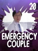 emergency20